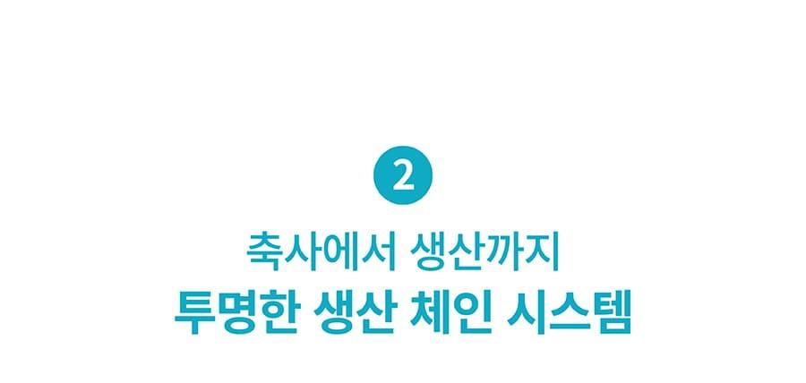 it 츄잇 중대형견용 (플레인/산양유)-상품이미지-18