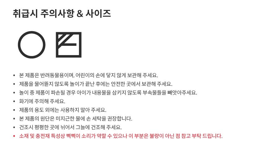 댄 토이스토리 플러시스틱 우디-상품이미지-3