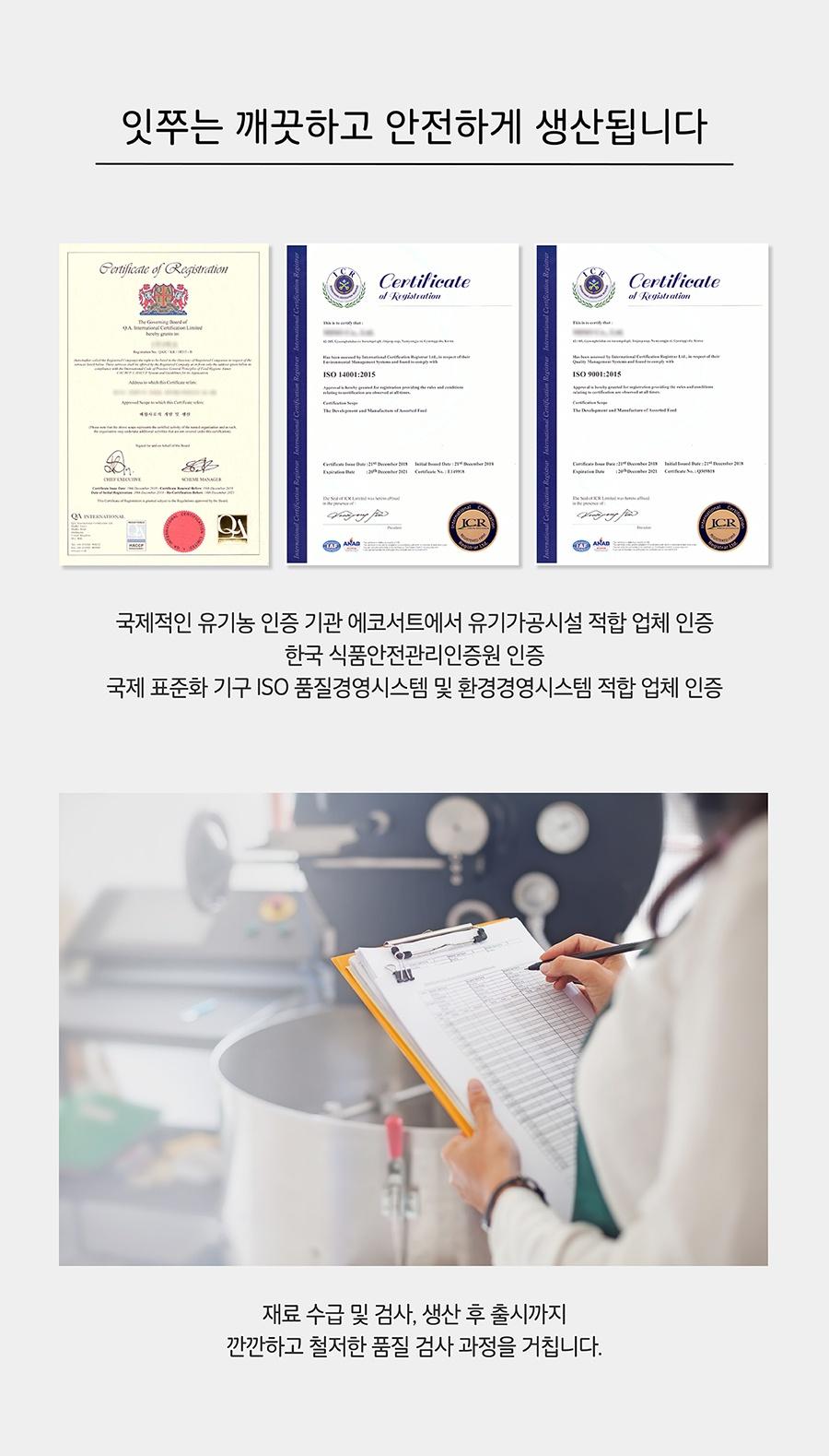 it 잇쭈 프로 도그 체중관리 특대용량 (8개입*8개)-상품이미지-8