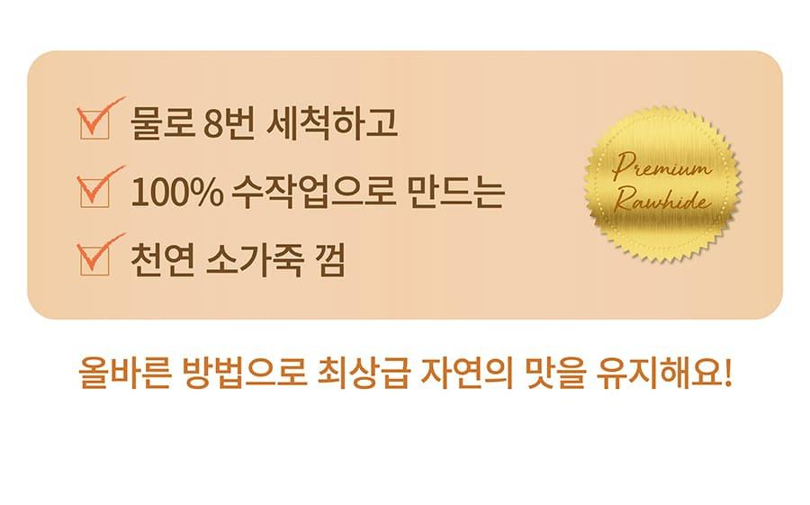 it 츄잇 소형견용 (플레인/산양유)-상품이미지-10