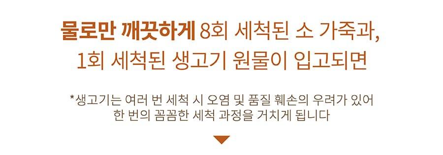 [오구오구특가]it 츄잇 만두 닭/오리/칠면조 (3개세트)-상품이미지-19