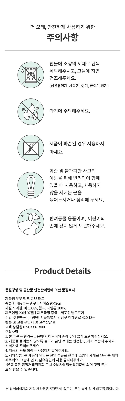 무무 햄프 큐브 터그 (레드/블랙)-상품이미지-6