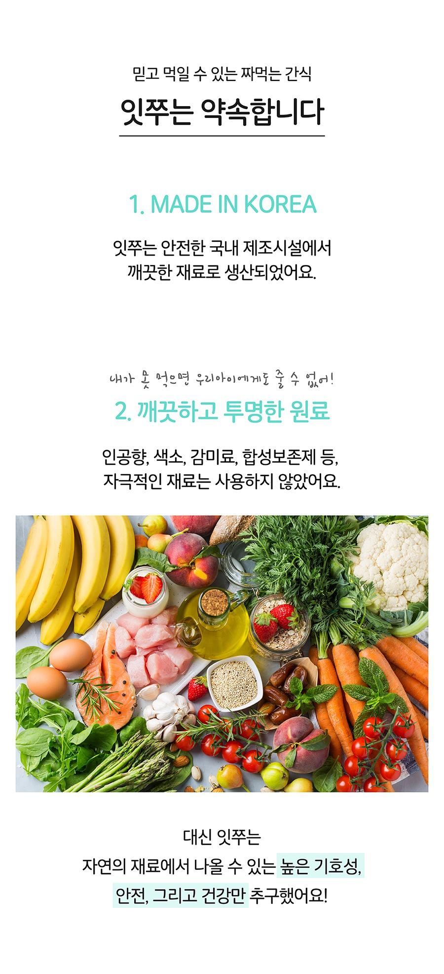 it 잇쭈 프로 캣 구강 대용량 (8개입*4개)-상품이미지-6