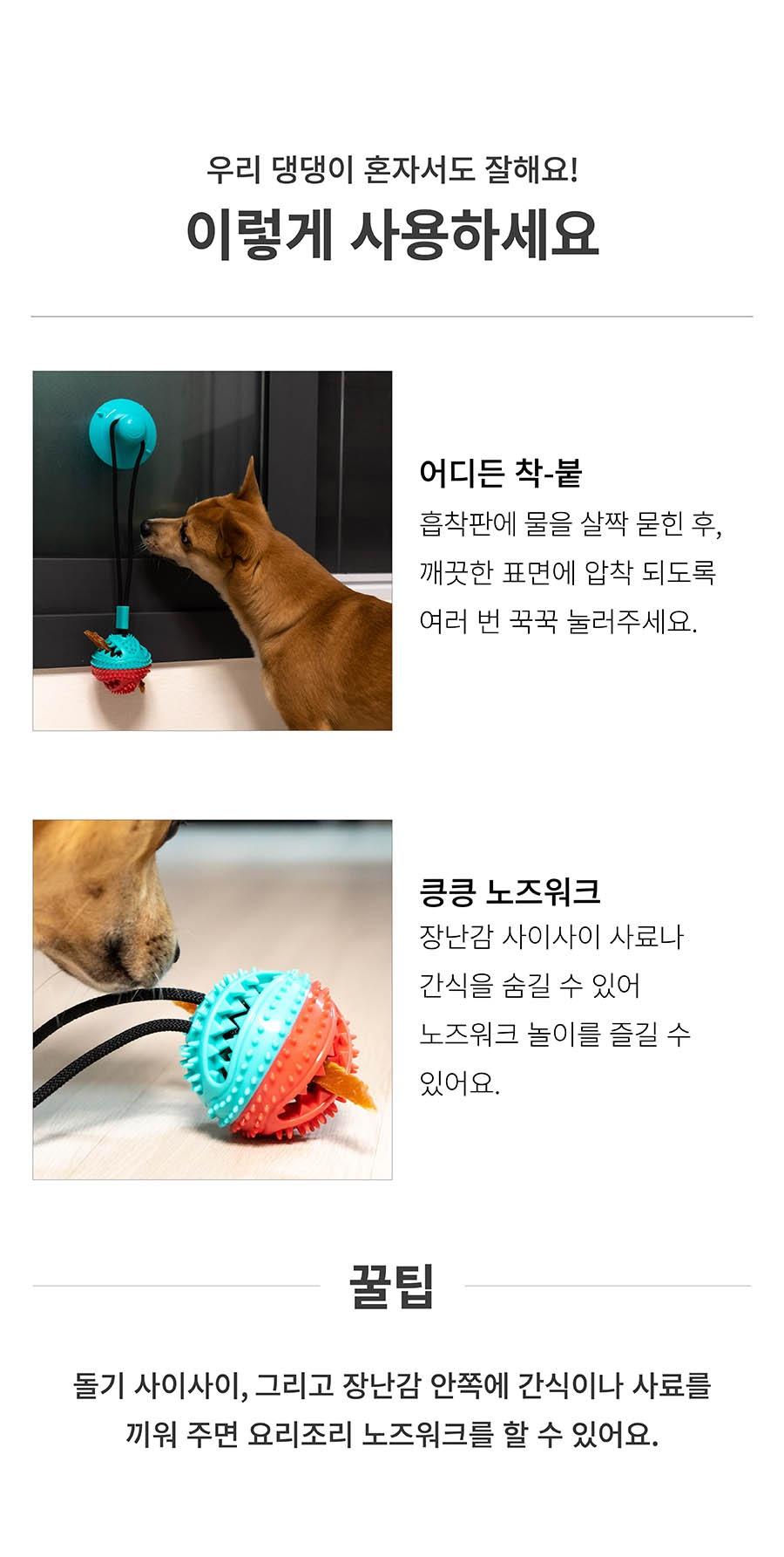 무무 터그 장난감-상품이미지-5