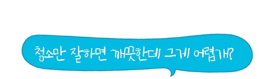 (미운영) [EVENT] 포우장 깔끄미 스프레이 (250ml)-상품이미지-19